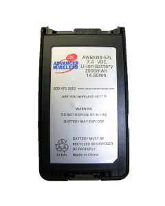 Battery - Replacement for Kenwood KNB-57L, 2000 mAh, Li-Ion 7.4V